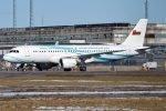 Airbus A320 - Royal Air Force of Oman