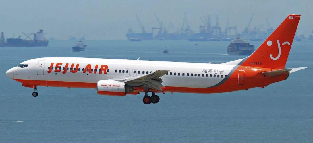 Jeju Air Boeing 737 800