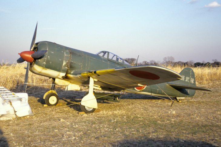 Nakajima Ki-84 (Army Type 4 Fighter)