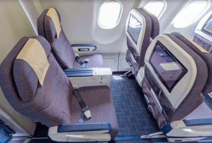 Philippine Airlines premium economy A330-300