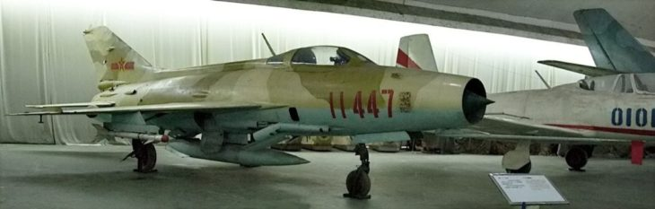 Chinese J 7I fighter at the China Aviation Museum outside Beijing