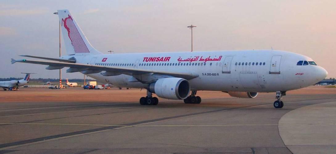 Tunisair Airbus A300 600