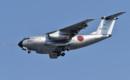 JASDF Kawasaki C 1FTB '28 1001