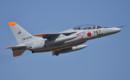 JASDF Shireibu Hikotai Kawasaki T 4 '76 5757