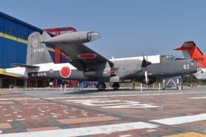 Kawasaki P-2J