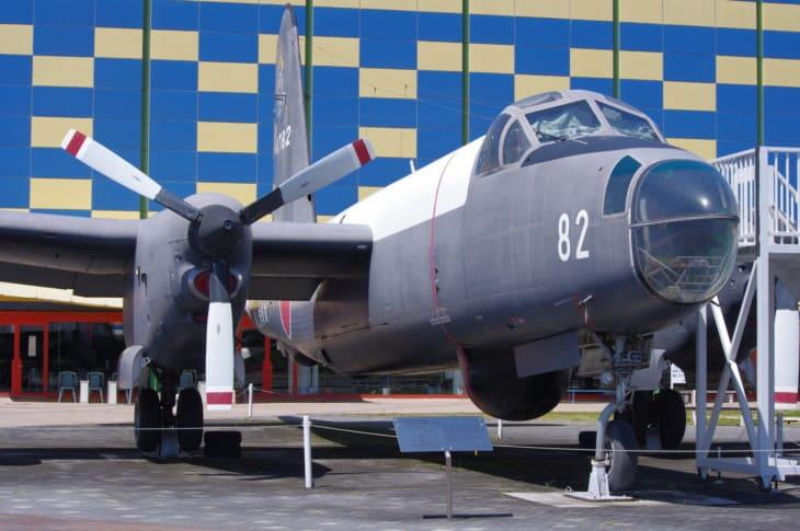 Kawasaki P 2J at Kakamigahara Aerospace Science Museum 1
