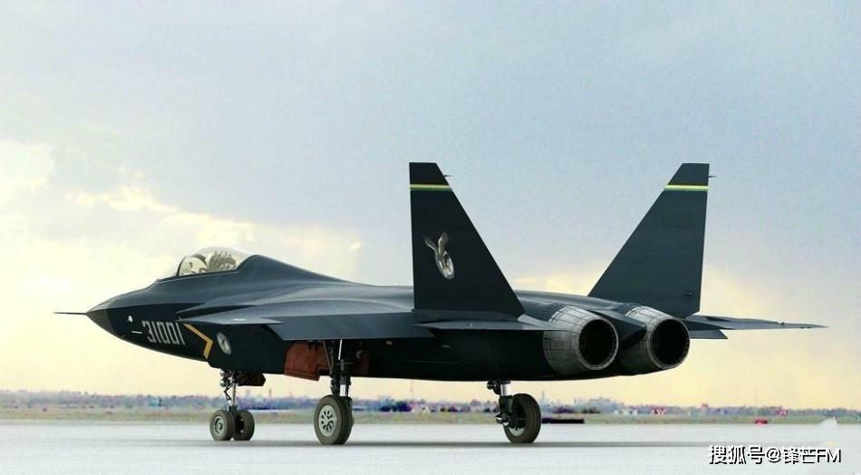 """Rusi trolaju Američku pažnju na UFOs: """"Dečki, sve je jednostavnije nego što mislite"""" Shenyang-fc-31-J-31-J-35"""