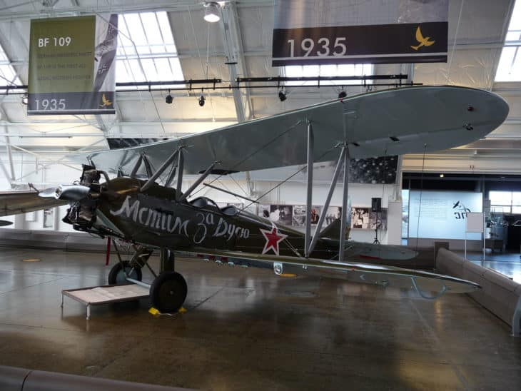 Flying Heritage and Combat Armor Museum Everett Paine Field