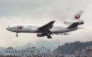 JAL McDonnell Douglas DC 10 40