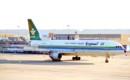 Saudi Arabian Airlines L 1011 TriStar 1