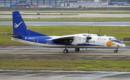 YingAn Airlines Xian MA60