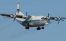Atran Antonov An 12BP