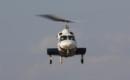 Bell 230 Life Flight N880SF 1