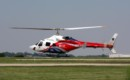 Bell 230 Life Flight N880SF.