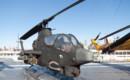 Bell AH 1 Cobra