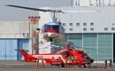 MLIT Regional Development Bureau Bell 214ST.