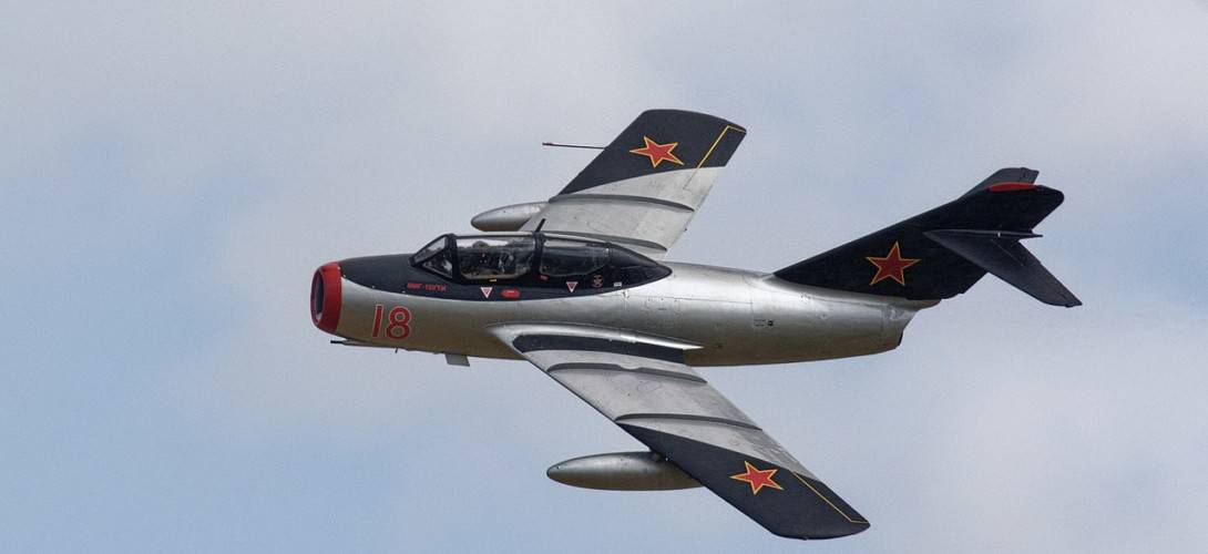 Mikoyan Gurevich MiG 15 UTI