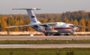 Ministry for Emergency Situations Ilyushin Il 76TD Anatoly Lyapidevsky
