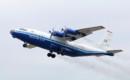 Motor Sich Antonov An 12BP