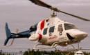 VIH Bell 222