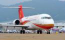 Chengdu Airlines COMAC ARJ21 700