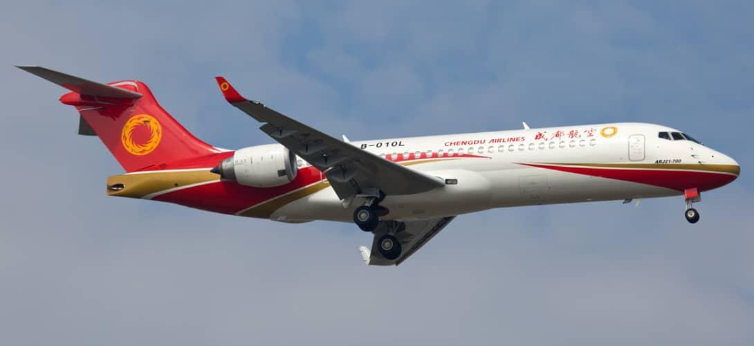Chengdu Airlines COMAC ARJ21 700 Xiangfeng