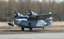 Grumman G 21A Goose