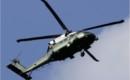 Sikorsky VH 60N Whitehawk