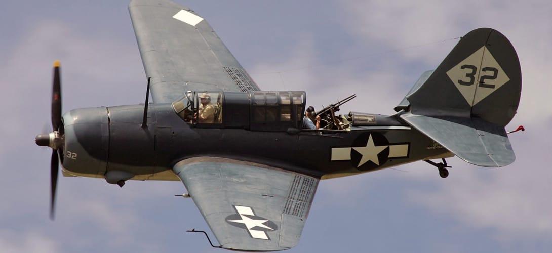 Curtiss SB2C Helldiver 1