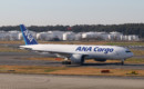 All Nippon Airways Cargo Boeing 777F