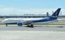 Boliviana Boeing 767 300