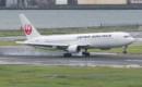 Japan Airlines Boeing 767 300