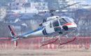 Nakanihon Air Service Eurocopter AS350 B3