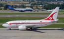 Tunis Air Boeing 737 600