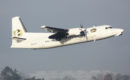 Vizion Air Fokker 50 OO VLP