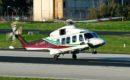 Gulf Helicopters AgustaWestland AW 189