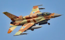 Israeli Air Force F 16I
