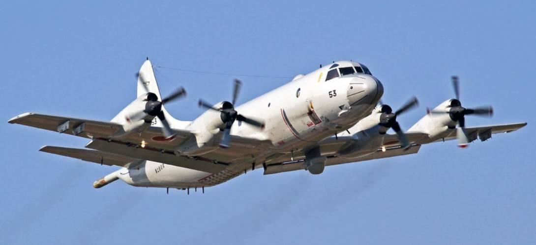 Japan Maritime Self Defense Force Lockheed P 3C Orion