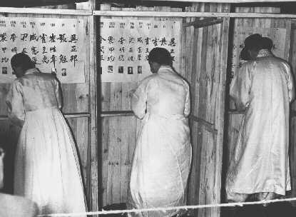 Koreans South vote during the first democratic election held on May 10 1948