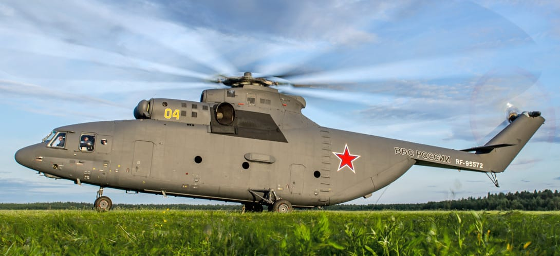Russian Air Force Mil Mi 26