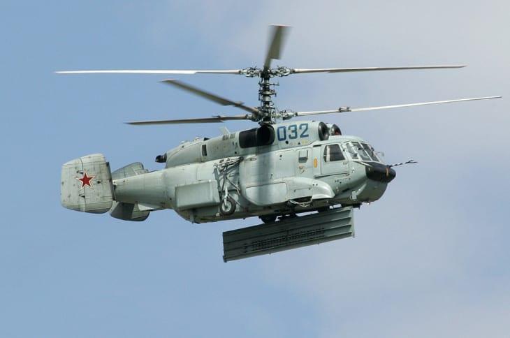 Russian Navy Kamov Ka 31