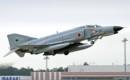 Japan Air Self Defense Force McDonnell Douglas F 4EJ Phantom II 1