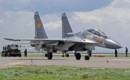 Kazakhstan Air Force Sukhoi Su 30SM.