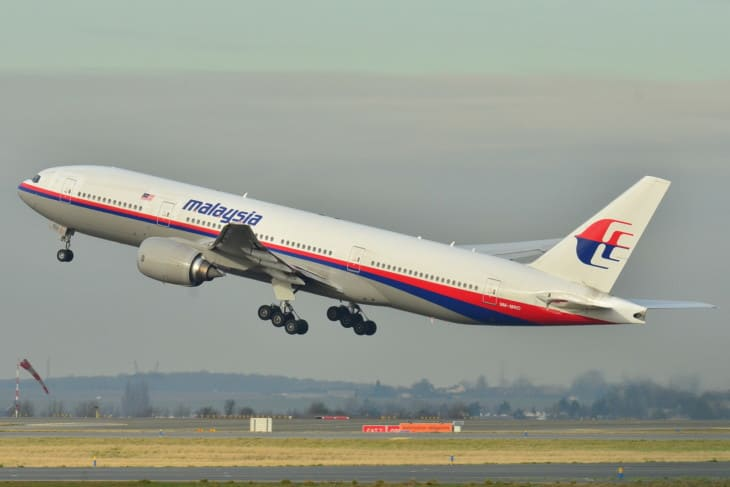 The missing aircraft Flight 370. Malaysia Airlines Boeing 777 200ER 9M MRO .