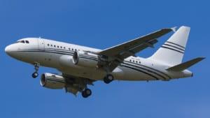 Airbus A318 Elite ACJ