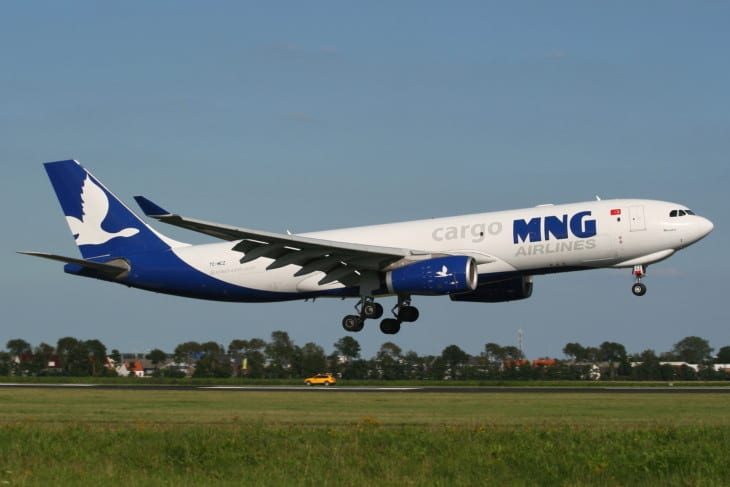 Airbus A330 243F