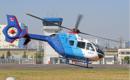 Eurocopter EC 135 P2