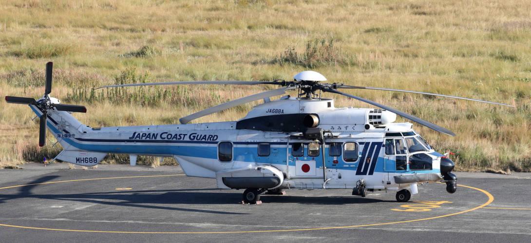 Eurocopter EC 225LP Super Puma Mk2 1