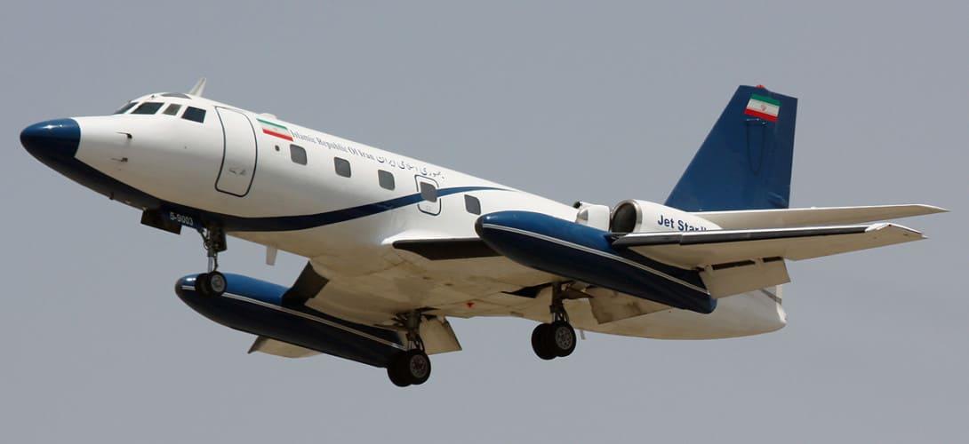 IRIAF Lockheed JetStar