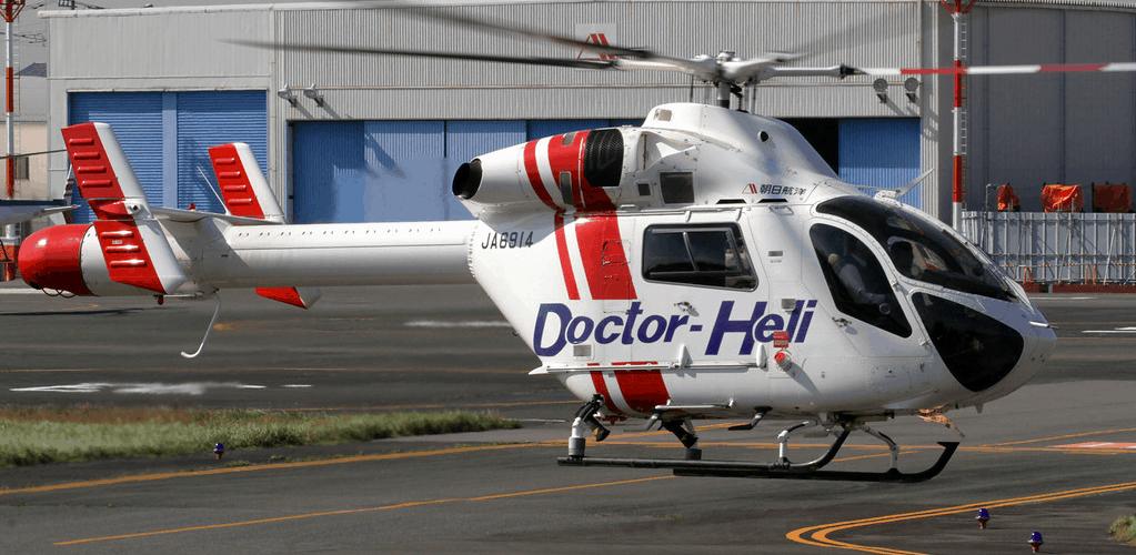 Aero Asahi McDonnell Douglas 902 Explorer